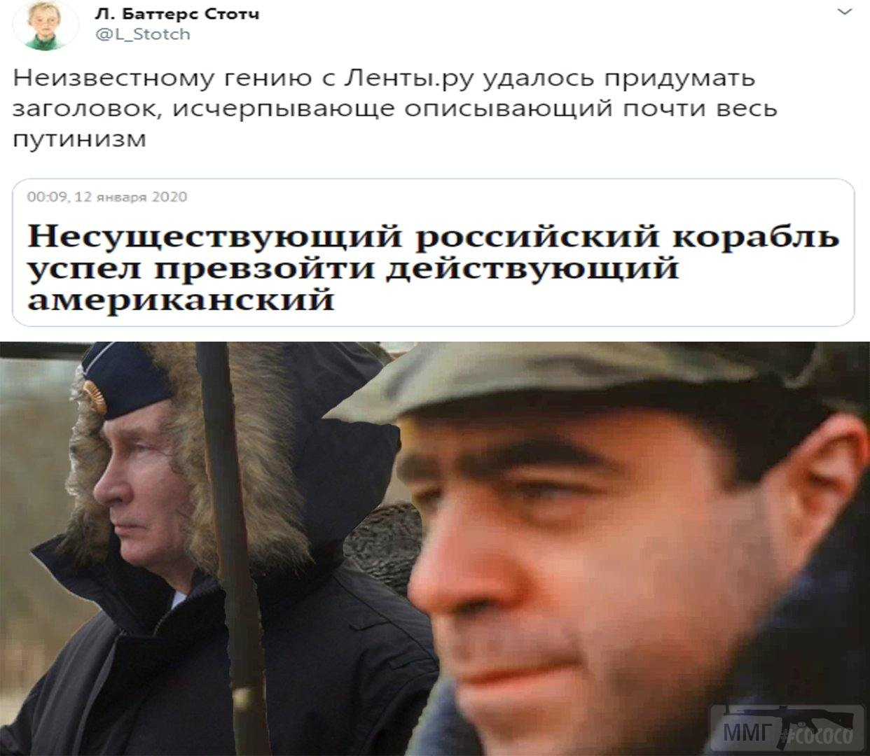 87757 - А в России чудеса!