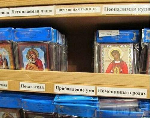 87766 - А в России чудеса!