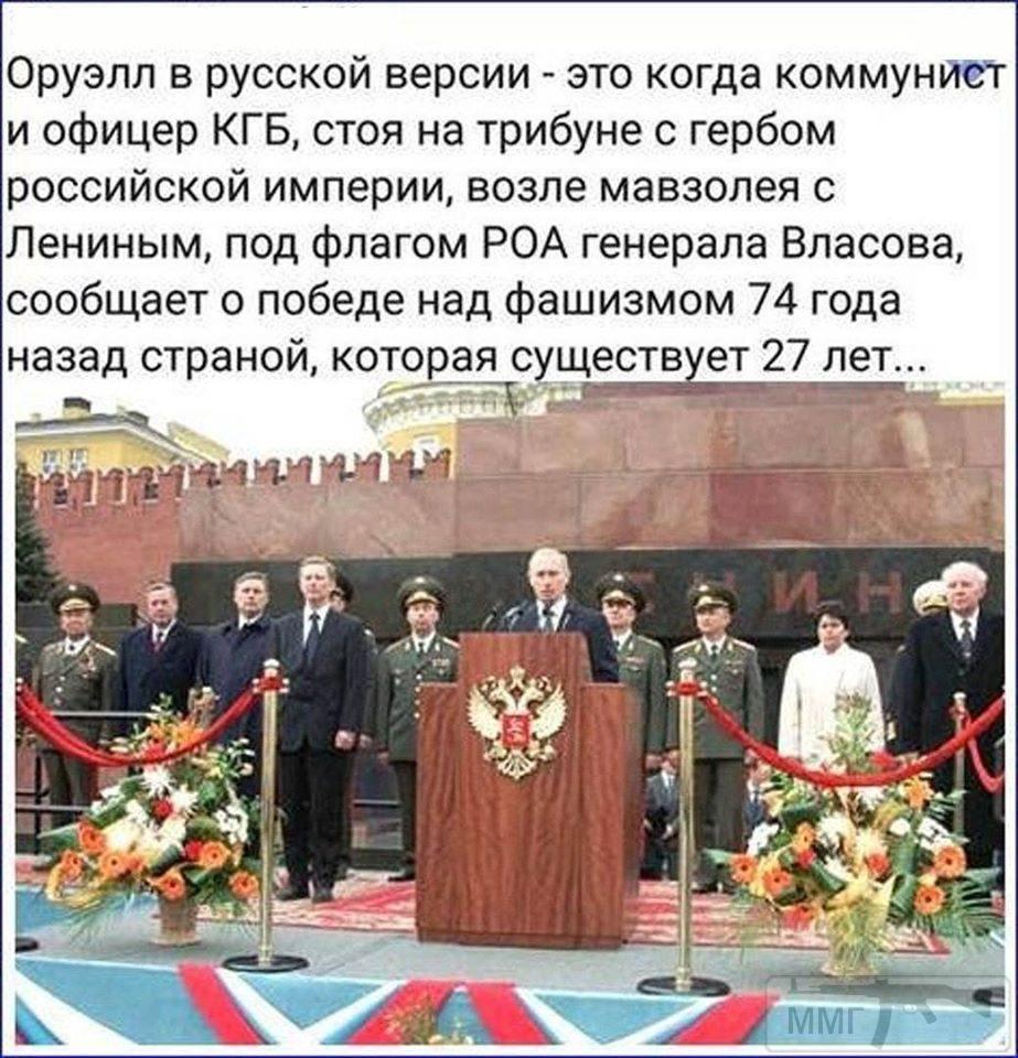 87767 - А в России чудеса!