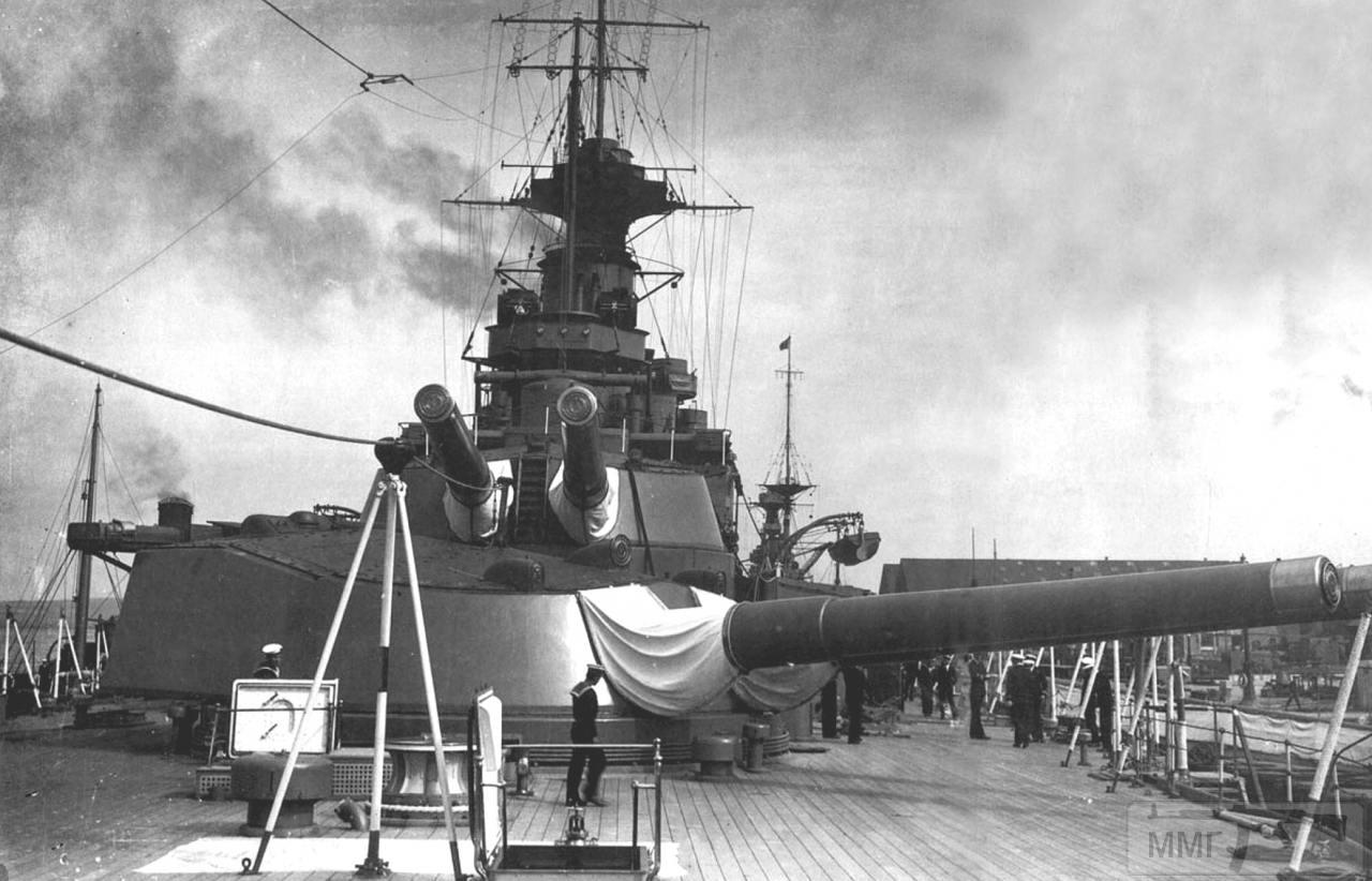 87862 - HMS Emperor of India