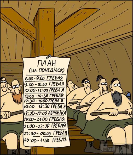 87915 - Копарські дні і будні.
