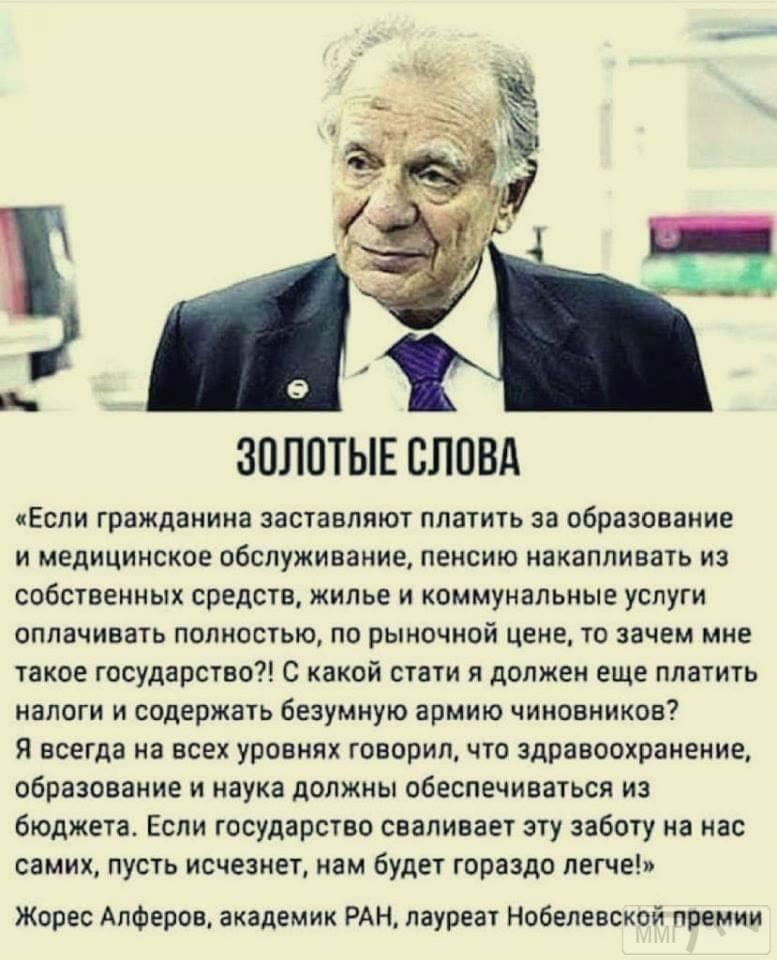 87970 - Украина - реалии!!!!!!!!