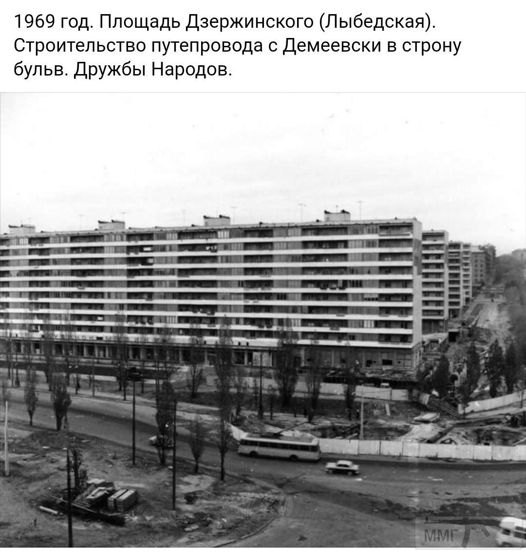 88001 - Мальовнича Україна.