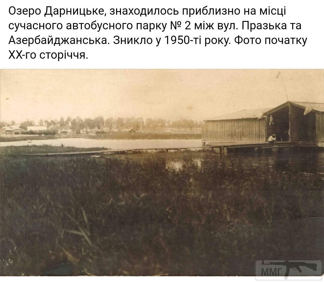 88002 - Мальовнича Україна.