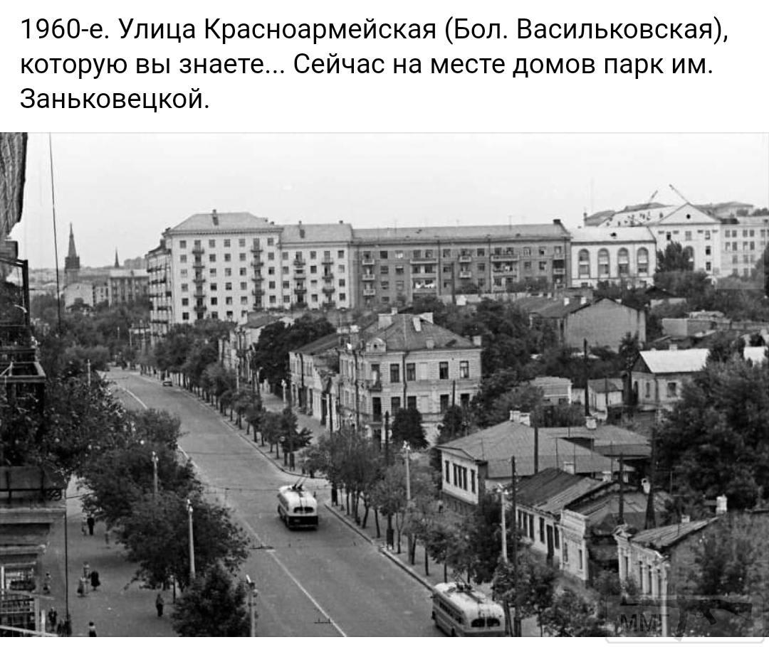 88003 - Мальовнича Україна.