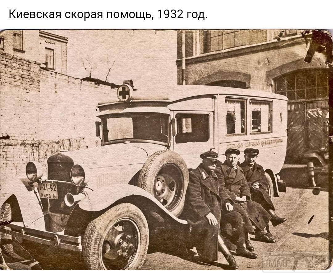 88006 - Мальовнича Україна.