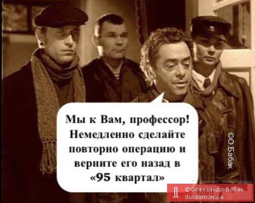 88010 - Политический юмор