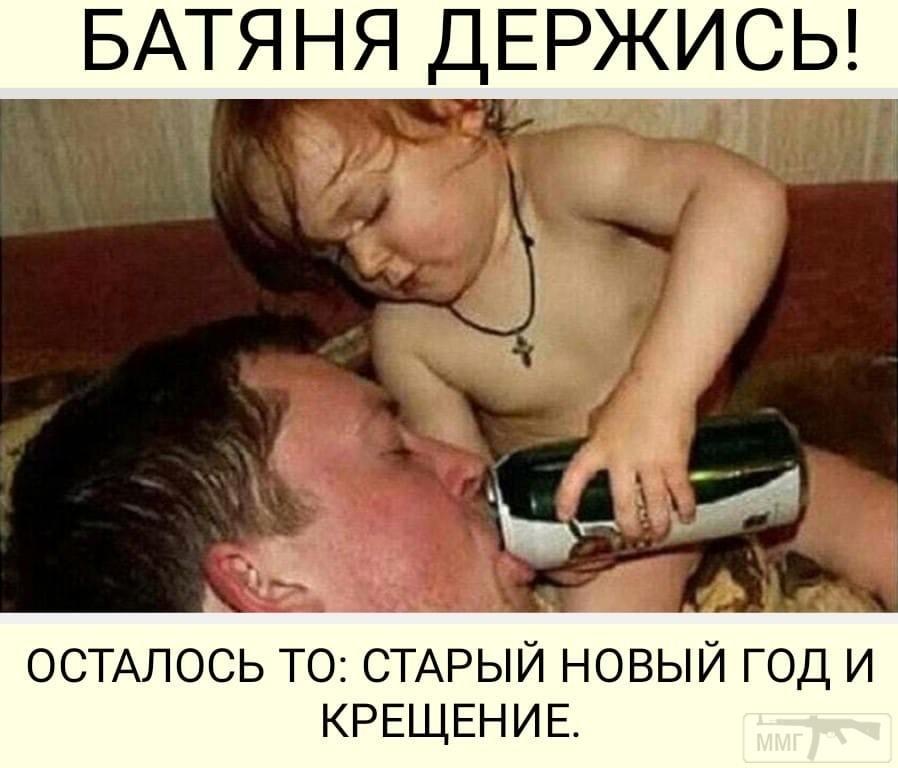 88020 - Пить или не пить? - пятничная алкогольная тема )))