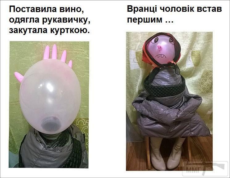88021 - Пить или не пить? - пятничная алкогольная тема )))