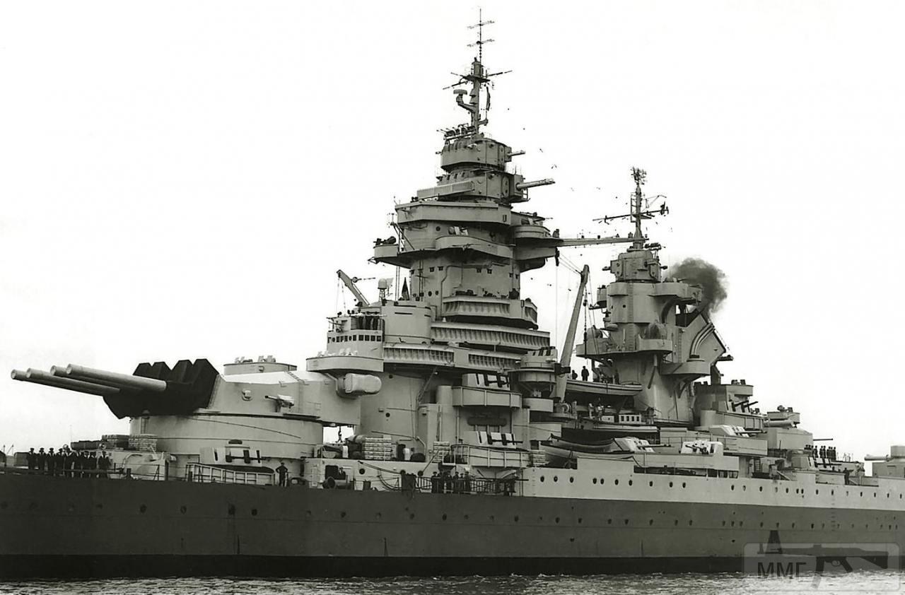 88034 - Французский флот