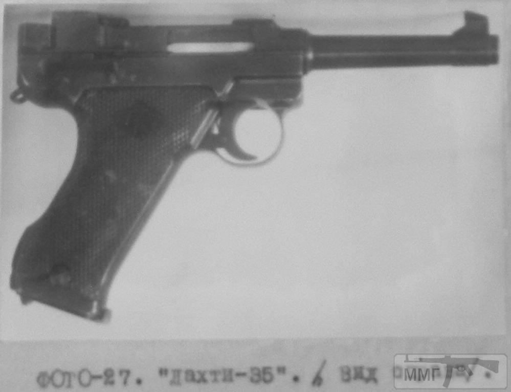 "88044 - ""Отчет стрелкового полигона: пистолет Lahti L-35"""