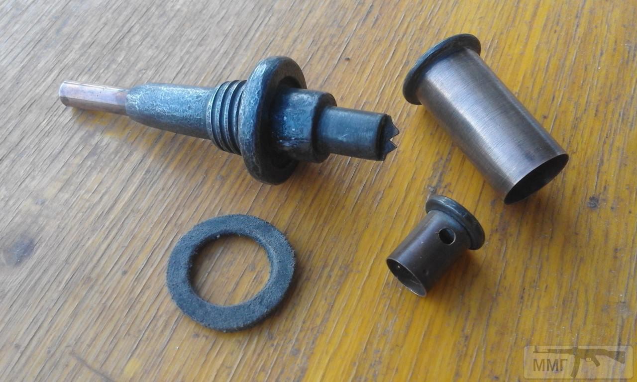 88091 - Створення ММГ патронів та ВОПів.