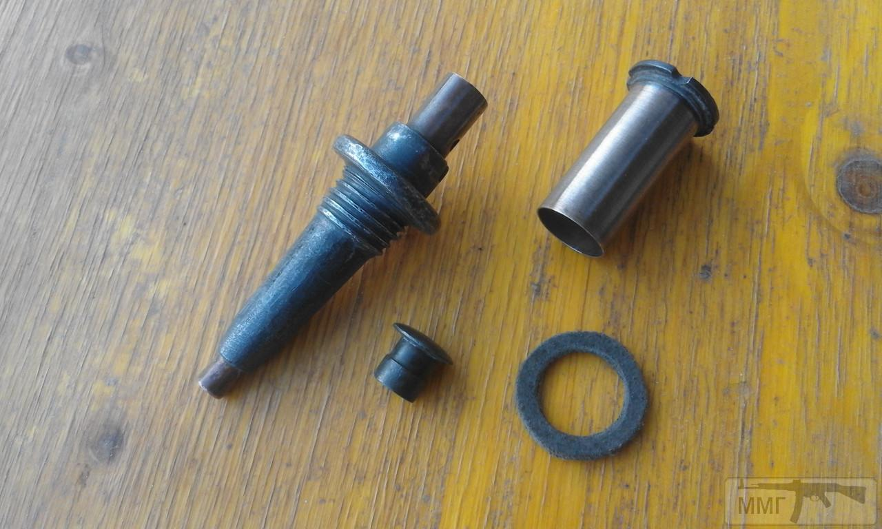 88096 - Створення ММГ патронів та ВОПів.