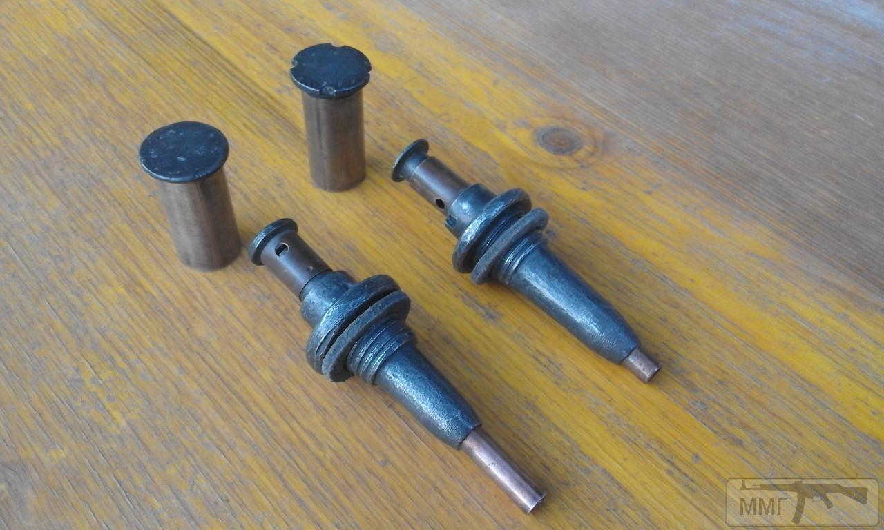 88101 - Створення ММГ патронів та ВОПів.