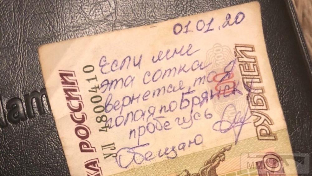 88121 - А в России чудеса!