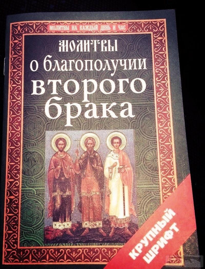 88123 - А в России чудеса!