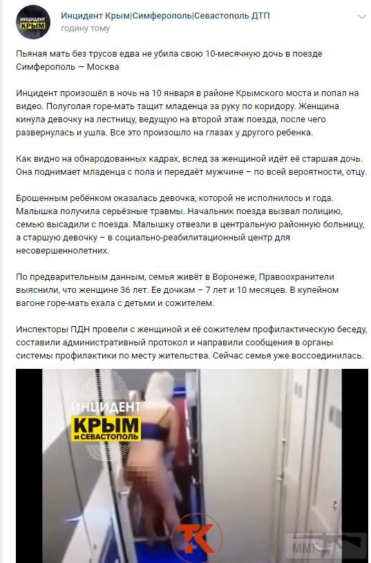 88134 - А в России чудеса!