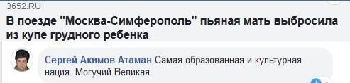 88135 - А в России чудеса!