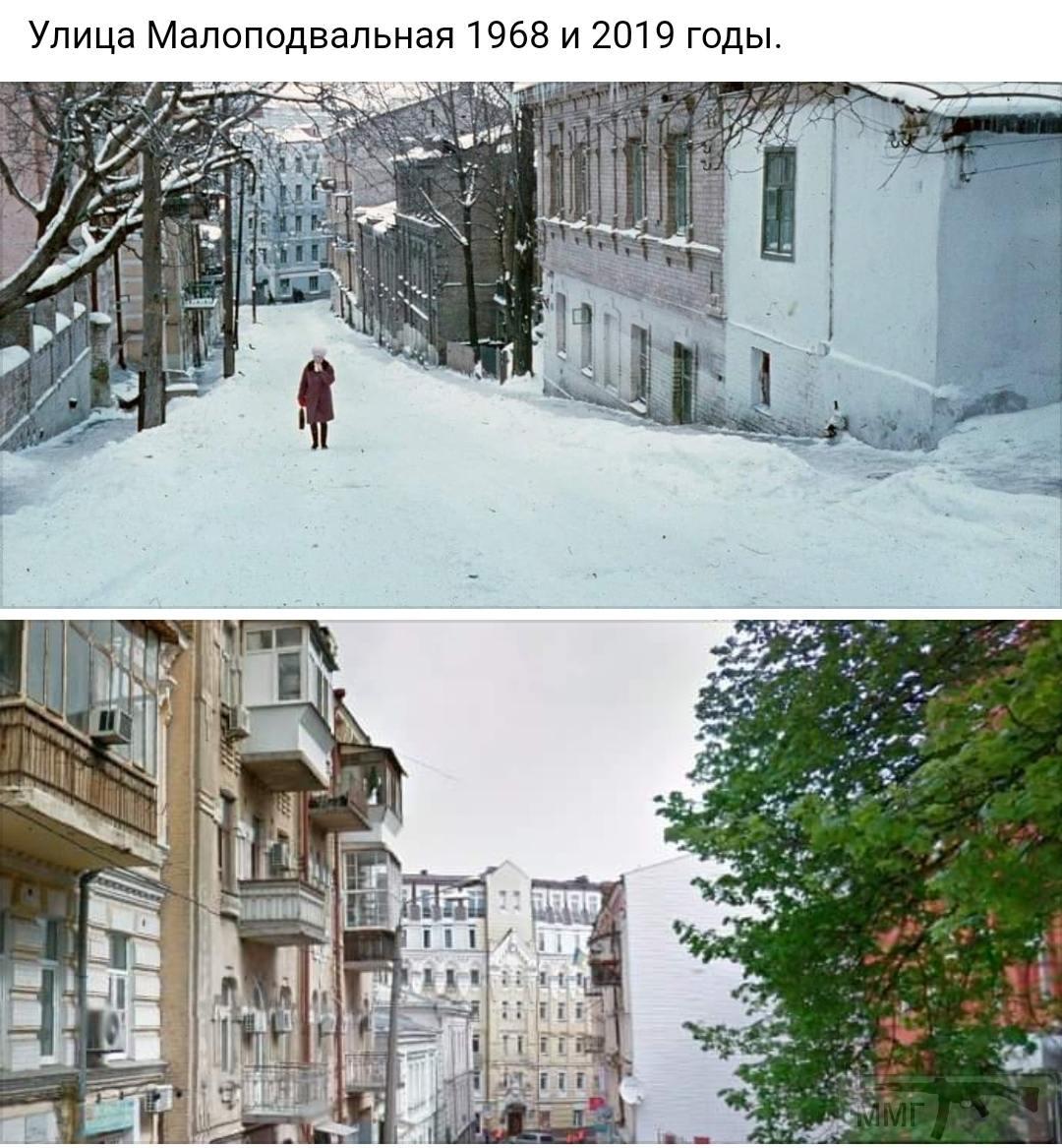 88162 - Мальовнича Україна.