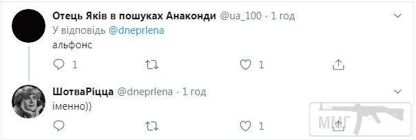 88179 - Украина - реалии!!!!!!!!