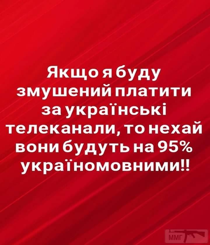88186 - Украина - реалии!!!!!!!!