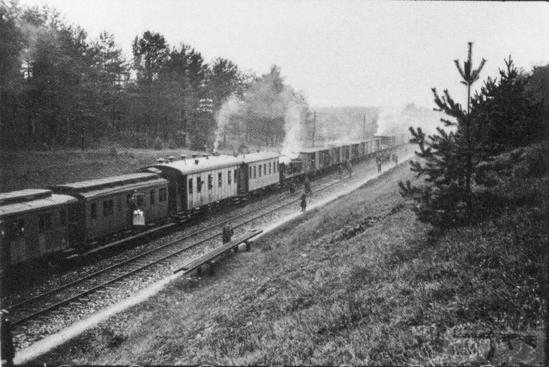 88189 - Раздел Польши и Польская кампания 1939 г.