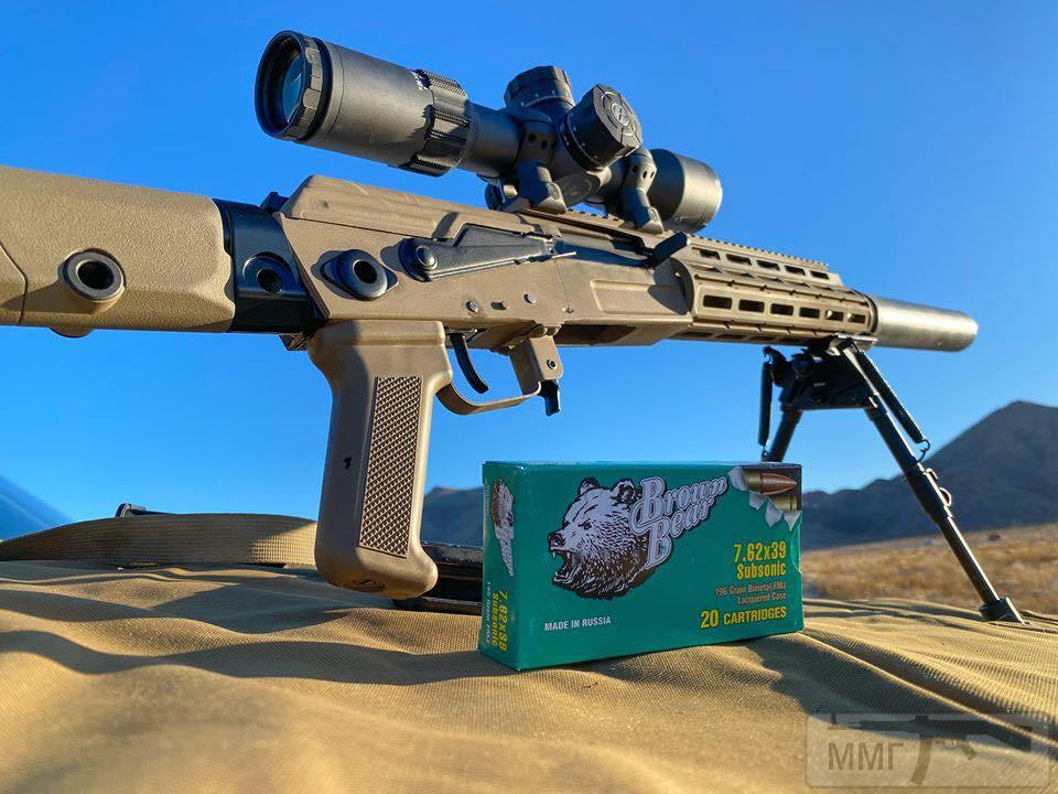 88229 - Фототема Стрелковое оружие
