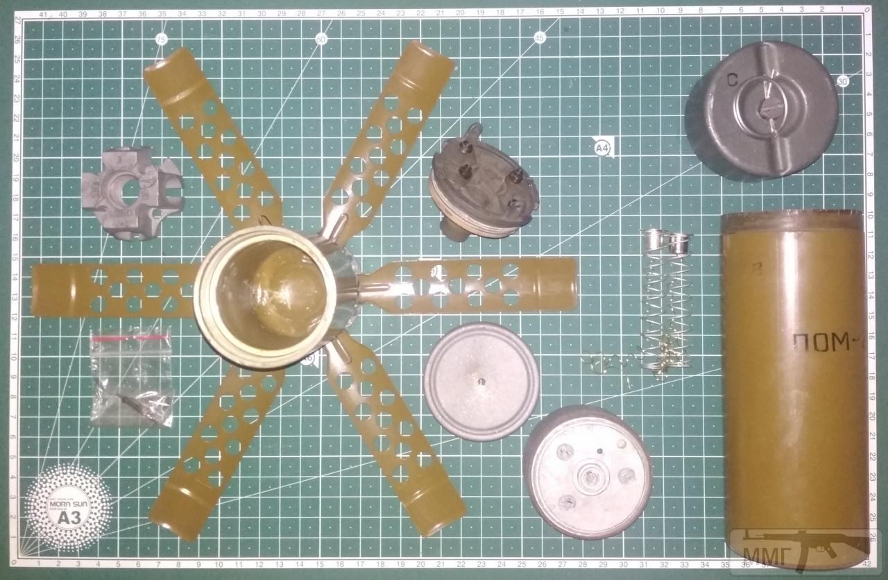 88290 - продам макет мины пом-2