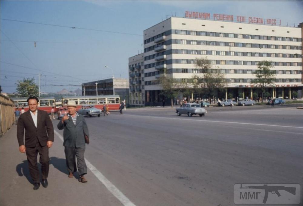 88310 - Донецк - Сталино - Юзовка