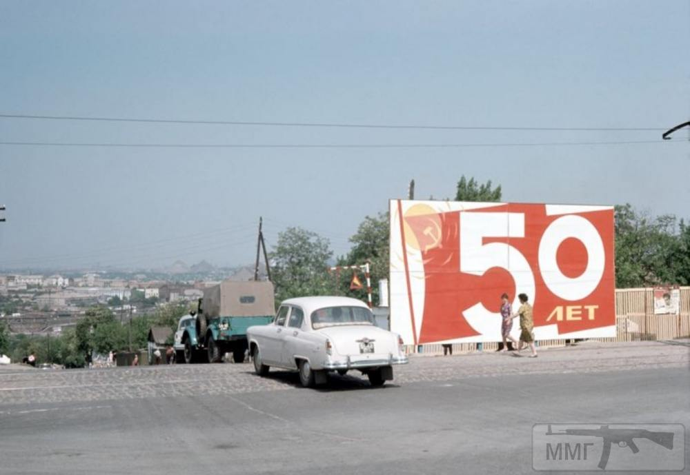 88313 - Донецк