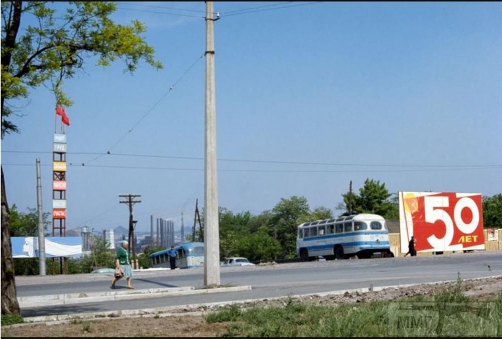 88314 - Донецк - Сталино - Юзовка