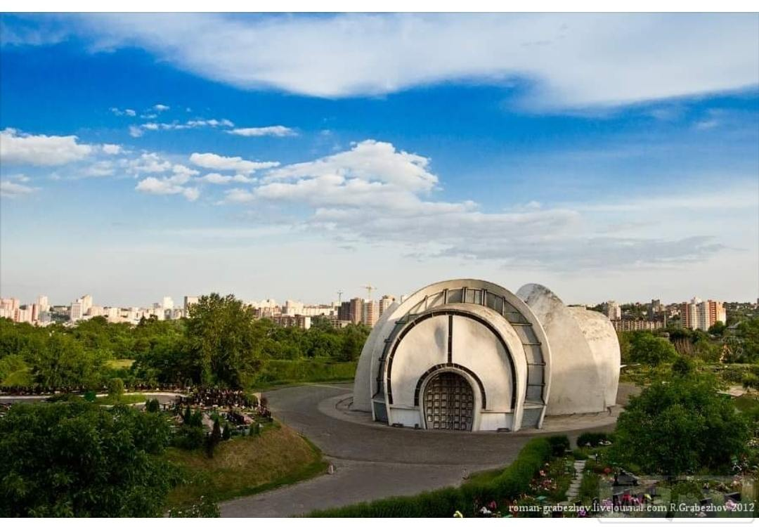 88341 - Мальовнича Україна.