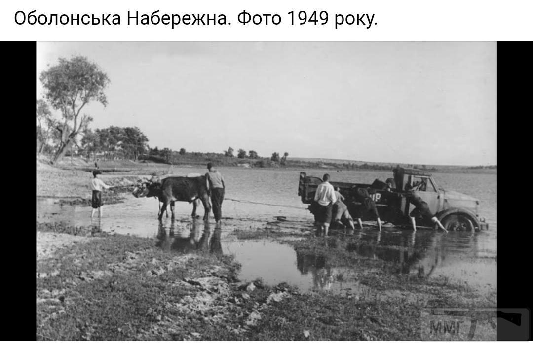 88346 - Мальовнича Україна.