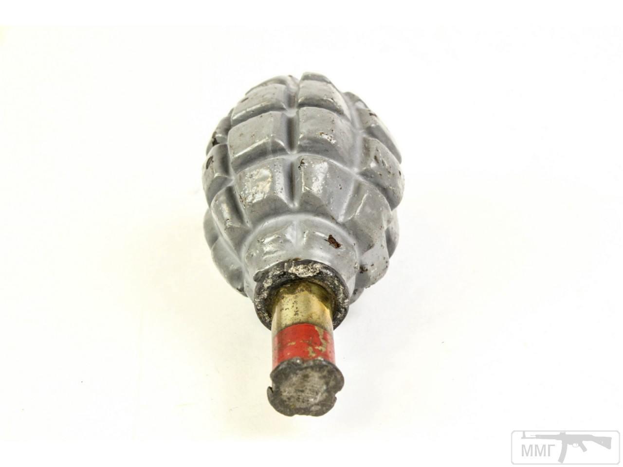 88367 - Створення ММГ патронів та ВОПів.
