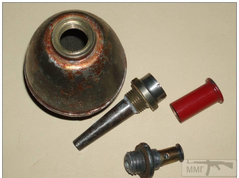 88371 - Створення ММГ патронів та ВОПів.