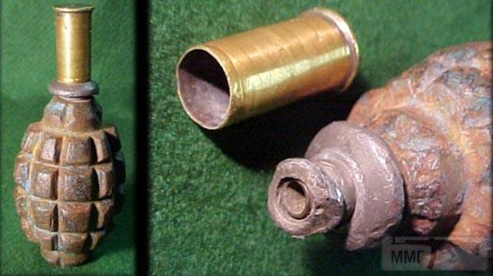 88373 - Створення ММГ патронів та ВОПів.