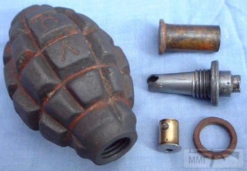 88383 - Створення ММГ патронів та ВОПів.
