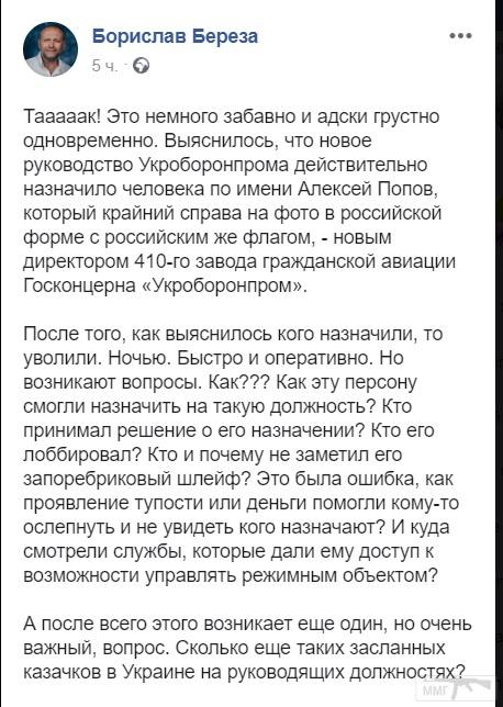 88526 - Украина - реалии!!!!!!!!