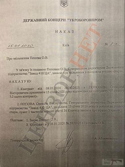88527 - Украина - реалии!!!!!!!!