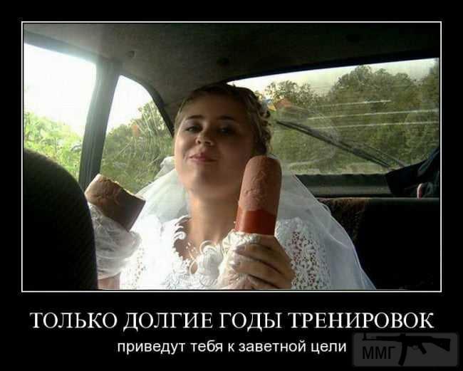 88545 - Отношения между мужем и женой.
