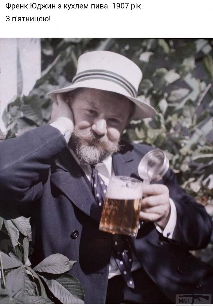 88552 - Пить или не пить? - пятничная алкогольная тема )))