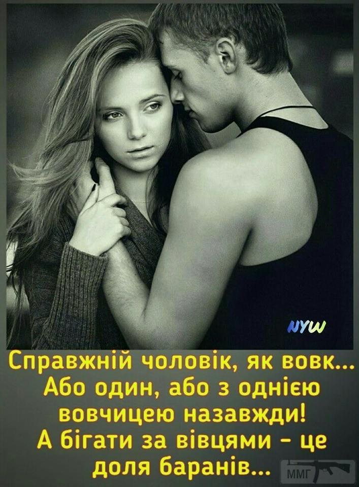 88595 - Отношения между мужем и женой.