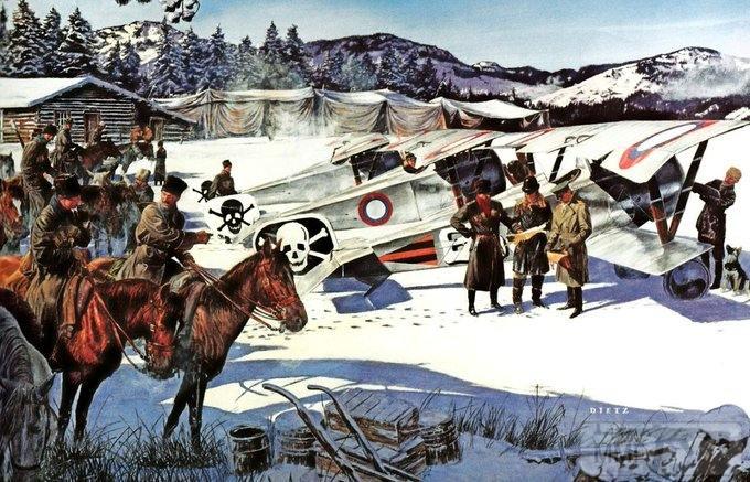 88608 - Художественные картины на авиационную тематику