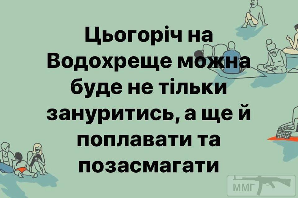 88654 - Украина - реалии!!!!!!!!