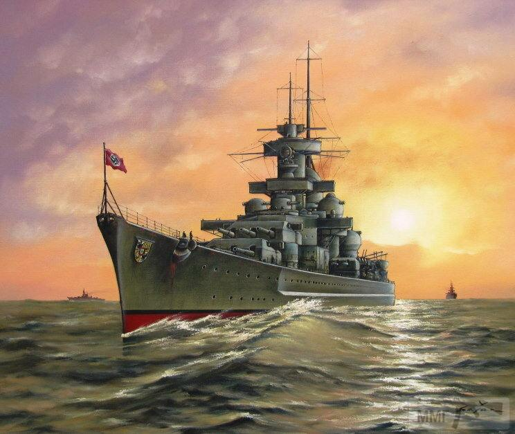 88662 - Германский флот 1914-1945