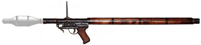 8867 - Опытный гранатомёт РПГ-1.