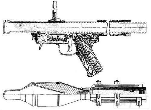 8868 - Опытный гранатомёт РПГ-1.