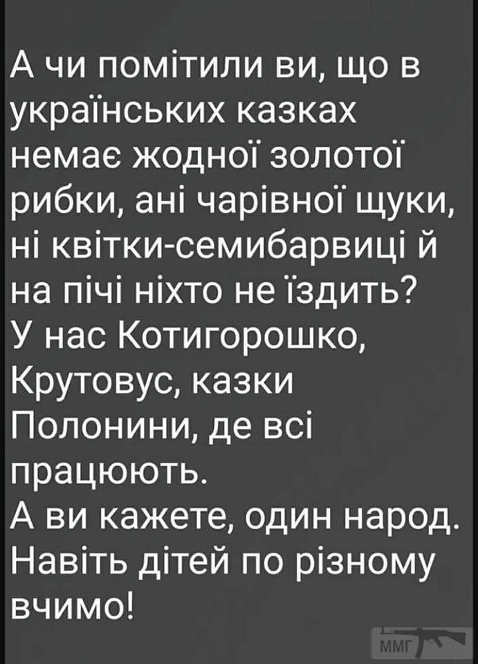 88737 - Украинцы и россияне,откуда ненависть.