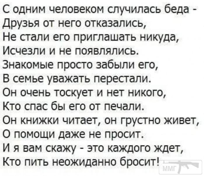 88750 - Пить или не пить? - пятничная алкогольная тема )))