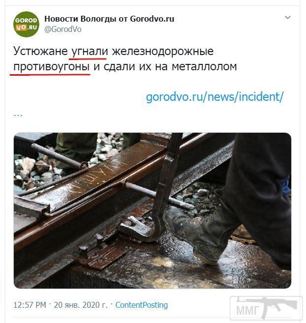 89087 - А в России чудеса!